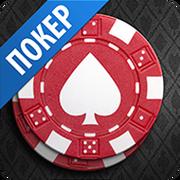 World Poker Club group on My World