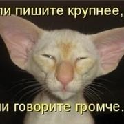 Ирина ))))) on My World.