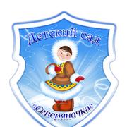 МБДОУ ДС №56 Северяночка group on My World