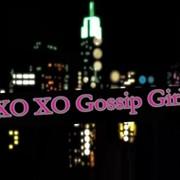 Gossip_Girl-Home group on My World
