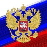 Бесплатная доска объявлений joojee.ru в России группа в Моем Мире.