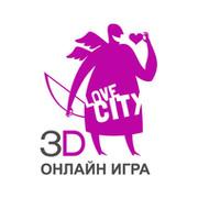 ОНЛАЙН ИГРА LOVE CITY 3D (+18) group on My World