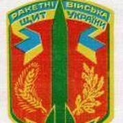 159 ракетная бригада  группа в Моем Мире.