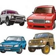 Русские машины группа в Моем Мире.