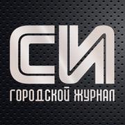 СОЛИГОРСК - ИНФО group on My World