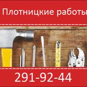 Vlad-Stroi.ru группа в Моем Мире.