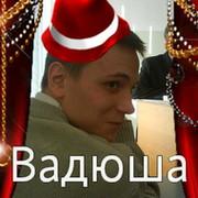 Владислав .Меркулов on My World.