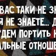 Александр Горлов on My World.