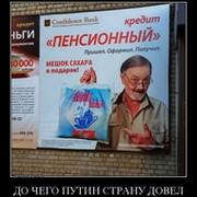 Михаил Борисович Буренко on My World.