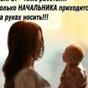 Мая Астимирова on My World.