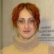 Анна Тюгина on My World.