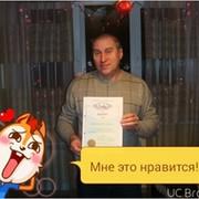 Сергей Тудвасев on My World.