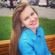 Elena Karaganova on My World.
