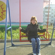 Ольга Марьина on My World.