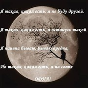 Гульмира Култасова on My World.