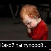 Дмитрий Никитин on My World.