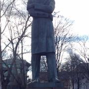 Александра Ишлинская on My World.