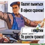 Сергей   Каплун on My World.