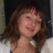 Елена Чемакина on My World.