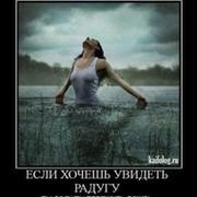 Л Н on My World.
