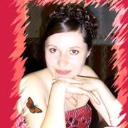 Лена Чулкова on My World.