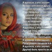 Надежда Козлова on My World.