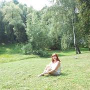 Ольга Наливкина on My World.