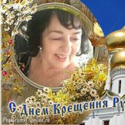 Алла Прохоренко on My World.
