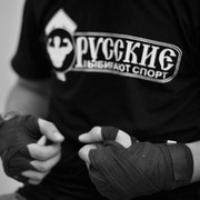 Вячеслав 3,5ккк on My World.