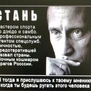 Светлана Соколова on My World.