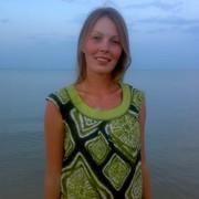 Катерина слинько on My World.