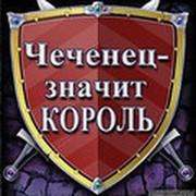 Адлан Сусуркаев on My World.